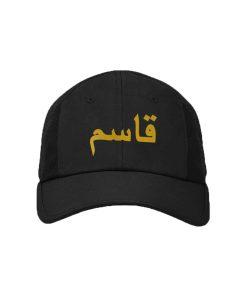 Golden Name Caps by alprints.com