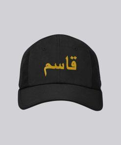Custom Golden Name Caps by alprints.com