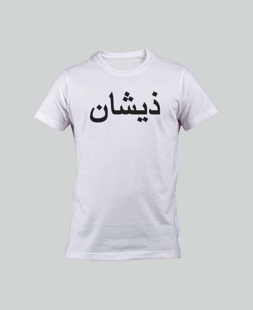 elegant and sturdy package distinctive design Clearance sale Custom T Shirt