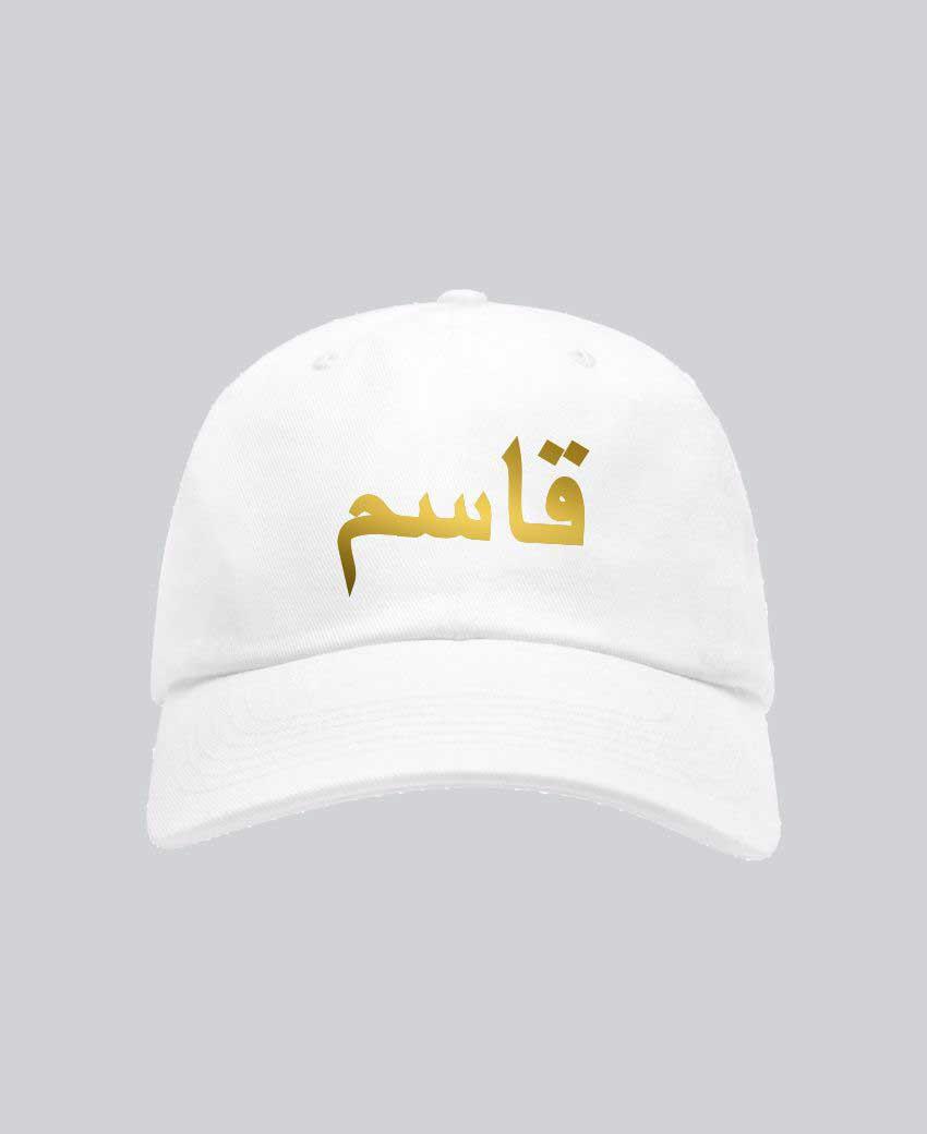 55855082f20 Custom Cap Printing and Designing in Pakistan - Alprints