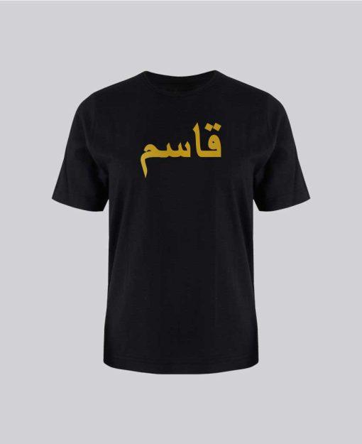 Golden printed t shirt